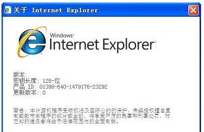 IE如何设置无痕浏览