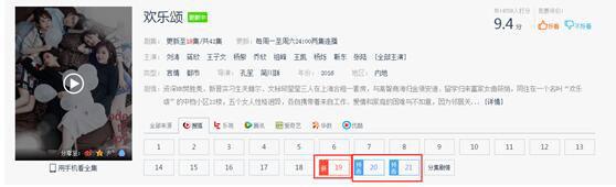 搜狗网址导航评测:影视频道全新升级5