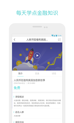 彩贝TV安卓版 v2.3.51 - 截图1