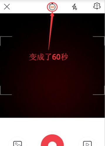 秒拍怎么拍长视频教程方法2