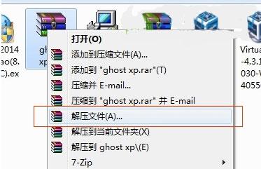 xp系统怎么安装1