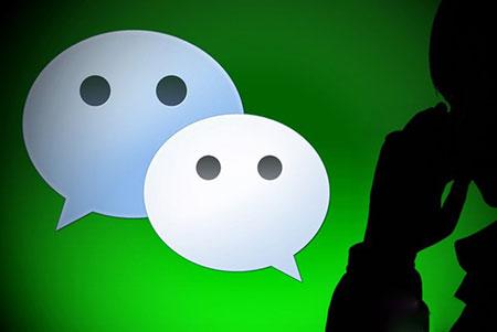 iOS微信发布新版本更新:新加入转发群聊的成员显示功能