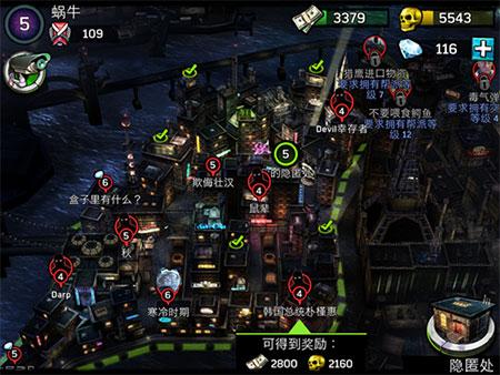 蝙蝠侠阿甘地下世界评测3