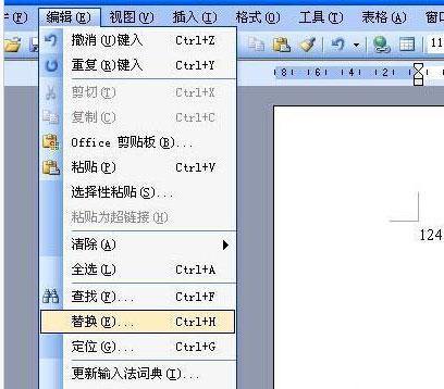 word删除空白页2