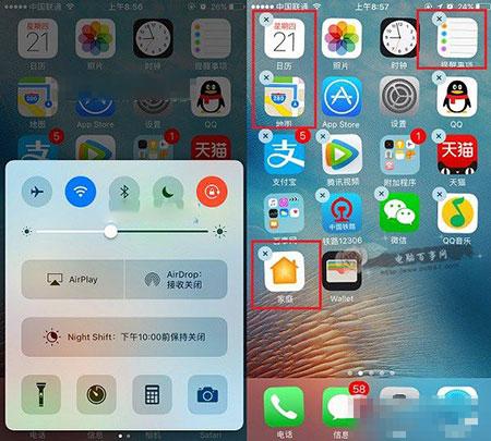 iOS10不能滑动解锁怎么办2
