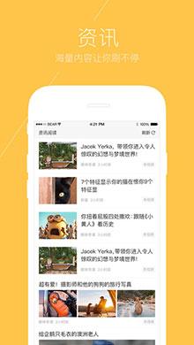 搜狗浏览器苹果版 V5.0 - 截图1