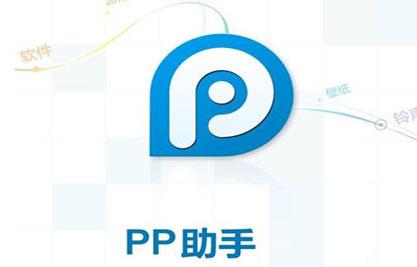 怎么下载pp助手1怎么下载pp助手