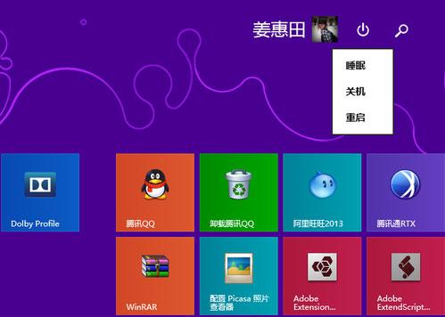 Windows 8.1系统评测:更值得体验