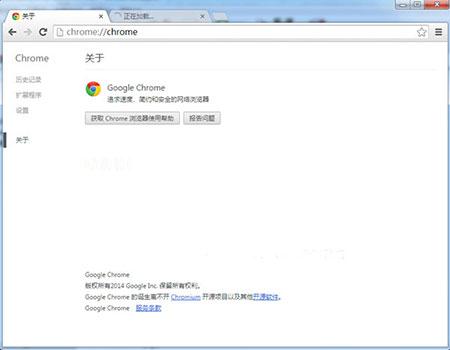 谷歌浏览器beta官方版 v52.0.2743.24 - 截图1
