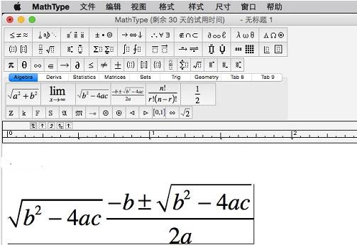 MathType数学公式编辑器mac版 V11.1.13 - 截图1