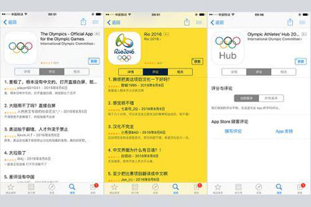 AppStore新增里约奥运应用专区:被国内网友吐槽差评