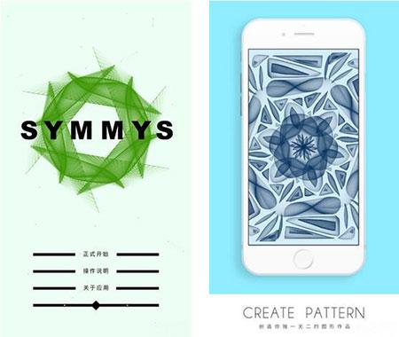 Symmys测评1