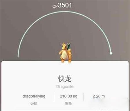 Pokemon go道馆最强精灵推荐及道馆技能搭配