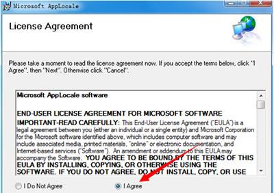 电脑软件乱码怎么办2