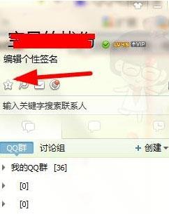 怎么举报QQ空间内容