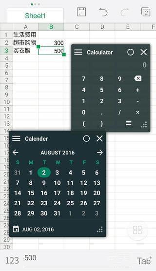 Mini Floating Apps PRO4