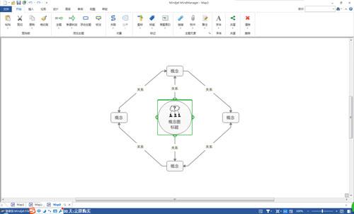 MindManager32位中文版 V16.0.152 - 截图1