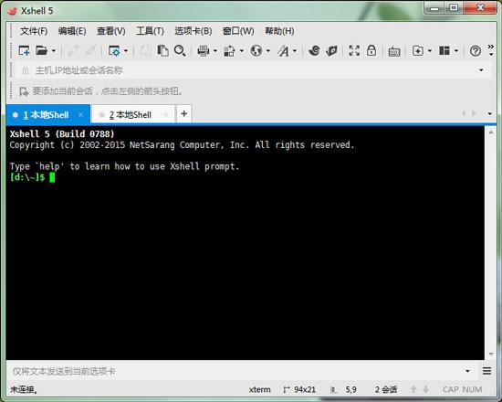 XShell 5 简体中文版 V5.0.0030 - 截图1