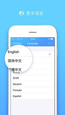 QQ国际版苹果版 V4.8 - 截图1