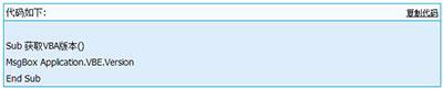 VBA运行时错误1004怎么办2