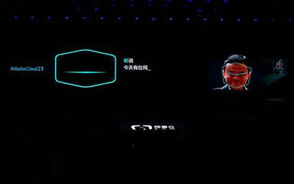 阿里云推出人工智能ET:能模仿马云说话