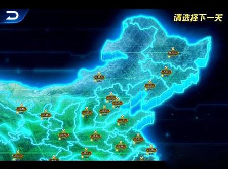城市精灵go手游评测3