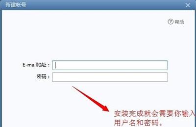 gmail邮箱登录不了怎么办3