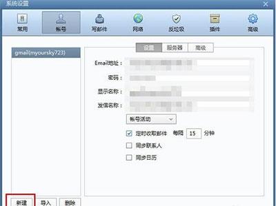 gmail邮箱登录不了怎么办6