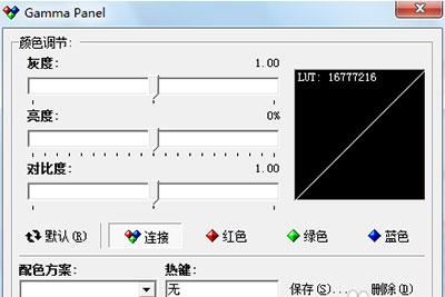 显示器亮度怎么调节3
