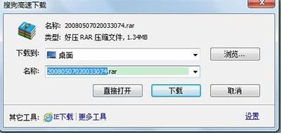 缺失d3dcompiler_43.dll怎么办