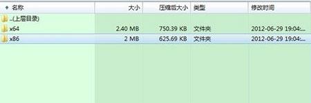 缺失d3dcompiler_43.dll怎么办2