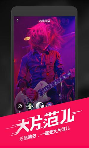 麦田音乐网安卓版 v4.5.1 - 截图1