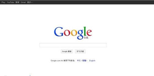 谷歌浏览器绿色版 V53.0.2785.57 - 截图1