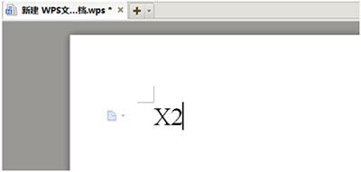 X平方怎么打出来