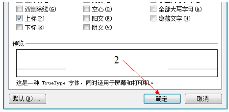 X平方怎么打出来5