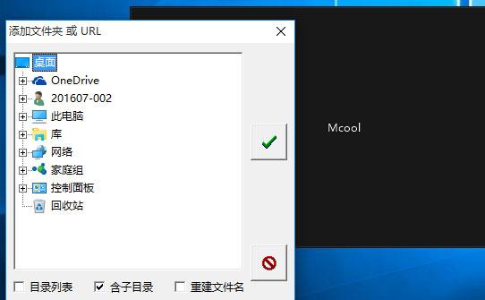 随风飞音中文版 V3360.0813 - 截图1