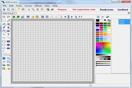 ArtCursors(光标编辑工具)官方版 v5.28 - 截图1