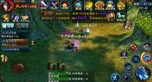 六龙争霸3D兵法雷元素玩法介绍