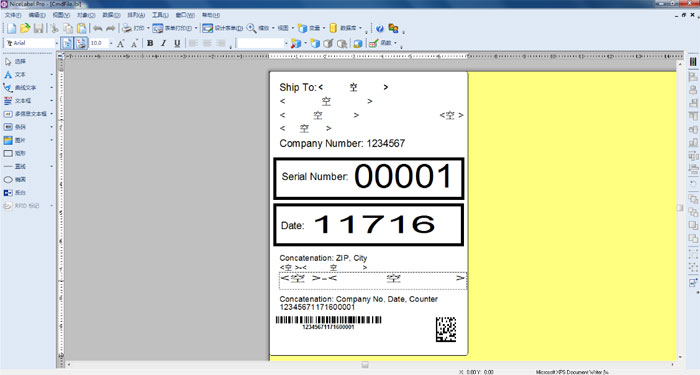 NiceLabel Pro专业版 v6.5.1.12539 - 截图1