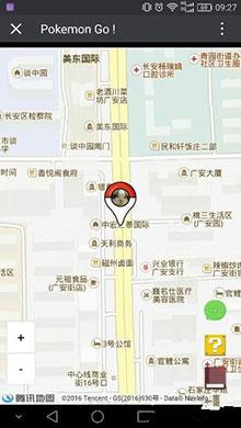 微信网页版玩精灵宝可梦GO方法3