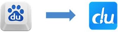 百度输入法4.0版测评:智能切换输入更加精准3