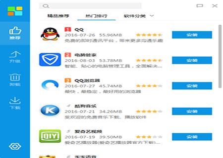 搜狗软件助手官方版 v3.1.14.10 - 截图1