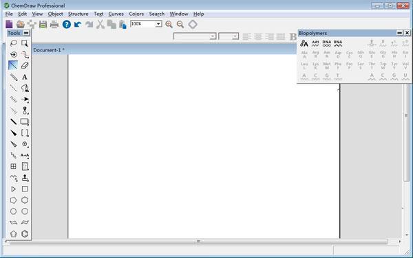 ChemDraw Pro专业版 V14.0.0.117 - 截图1