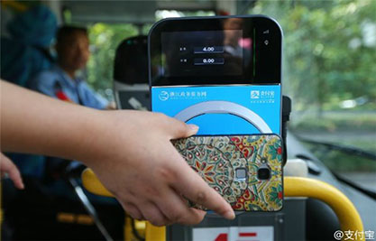 杭州试点坐公交刷支付宝成功 或在全国推行1