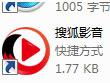 搜狐影音客户端不启动怎么办