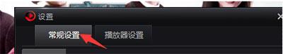 搜狐影音客户端不启动怎么办4
