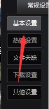搜狐影音客户端不启动怎么办5