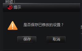 搜狐影音客户端不启动怎么办8