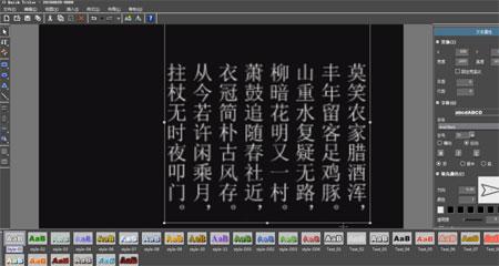 EDIUS字幕设置应注意哪些事项2