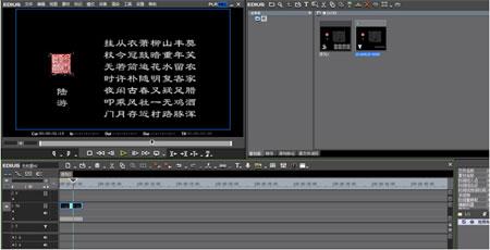 EDIUS字幕设置应注意哪些事项3